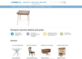 glomart.ru