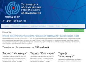 glonassnet.com