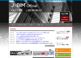 gloobe.jp