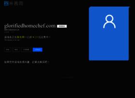glorifiedhomechef.com