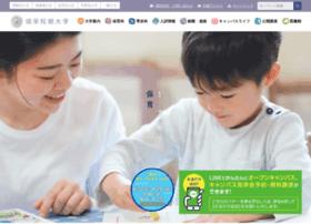 glory-shoei.ac.jp