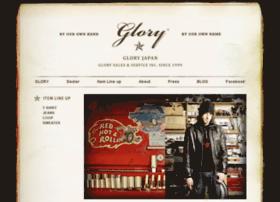 glory-utility.jp