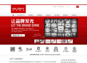 glorymedia.com.cn