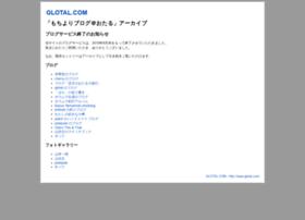 glotal.com