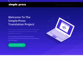glotpress.simple-press.com