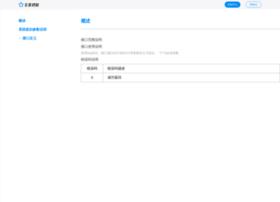 glsx.com.cn