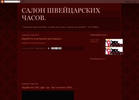 glubk.blogspot.ru