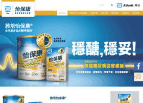glucerna.com.hk