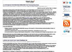 gluek.info