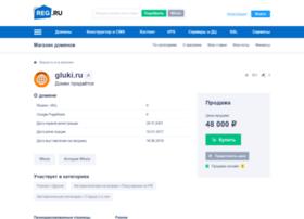 gluki.ru