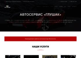 glushak.ru