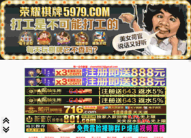 glxiangtu.com