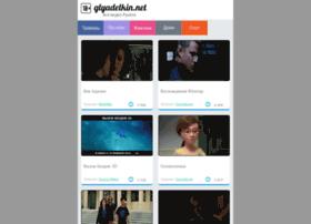 glyadelkin.net