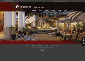 glyhotel.com