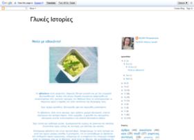 glykesistories.blogspot.com