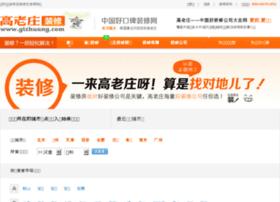 glzhuang.com
