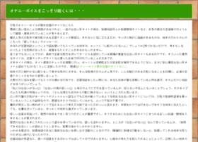 gm-link.net