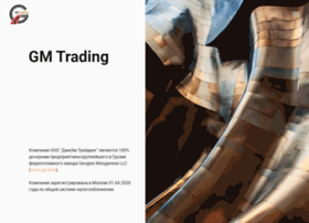 gm-trading.ru