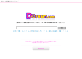 gm.d-dream.com