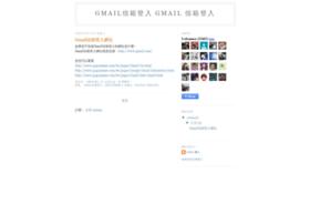 gmail-gmail-gmail.blogspot.com