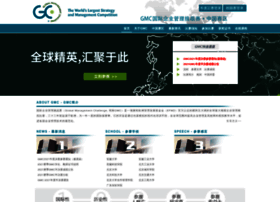 gmc-china.net