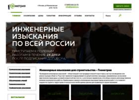 gmetry.ru