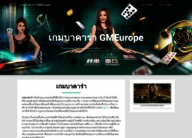 gmeurope.info