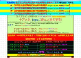 gmex360.com