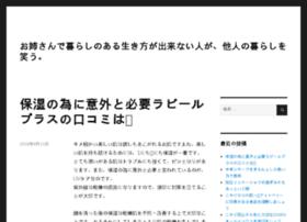 gmgrio2013.com