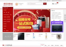 gmjd.com.cn