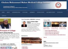 gmmmc.edu.pk