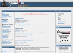 gmnet.ru