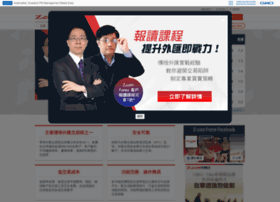 gmo-click.com.hk