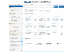 gmo-payment-gateway.com