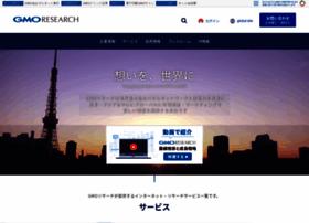 gmo-research.jp