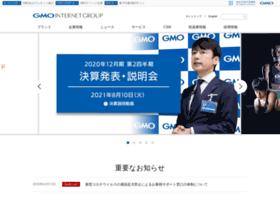 gmo-tools.com
