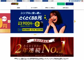 gmobb.jp