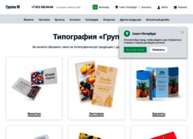 gmprint.ru