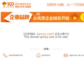 gmryy.com