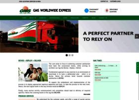 gms-express.com