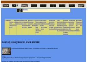 gmserv.ru