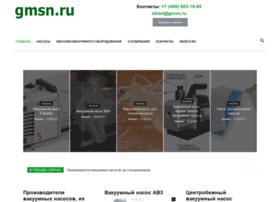 gmsn.ru