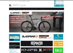 gmt-cycle.com
