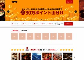 gnavi.co.jp