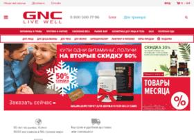 gnc.com.ru