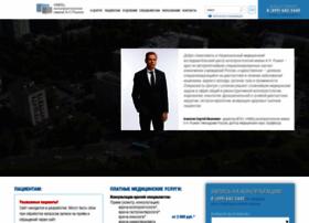 gnck.ru