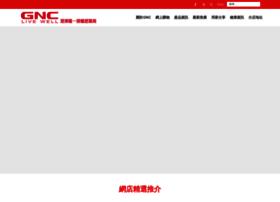 gnclivewell.com.hk