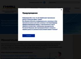 gnivc.ru