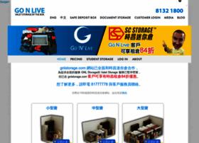 gnlstorage.com