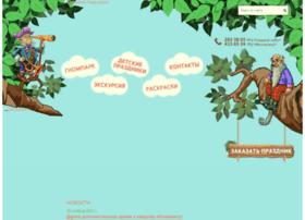 gnom-park.ru